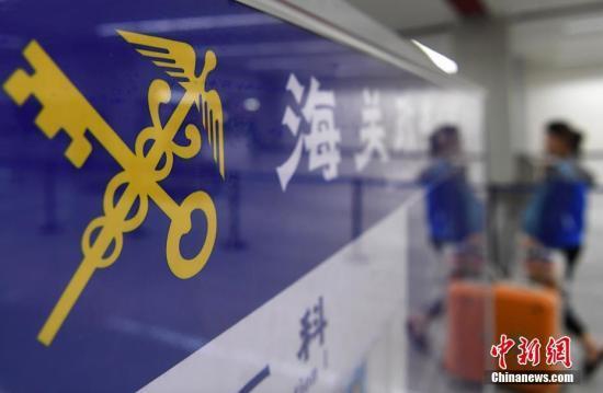 中国海关首个进出境旅客通关申报小程序上线