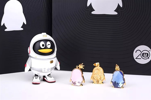 QQ 20周年推企鵝金沙吊墜:能刻QQ號