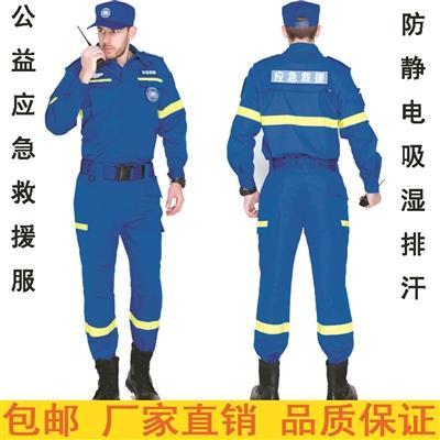 装备遭山寨售卖 北京蓝天救援队:从未授权销售