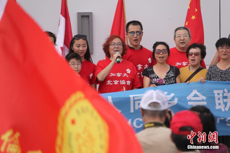 """多伦多地区华侨华人集会反对暴力乱港 支持""""一国两制"""""""