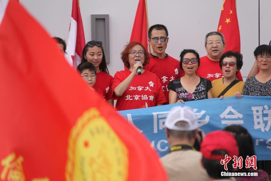 """多伦多地区华侨华人:反对暴力乱港 支持""""一国两制"""""""