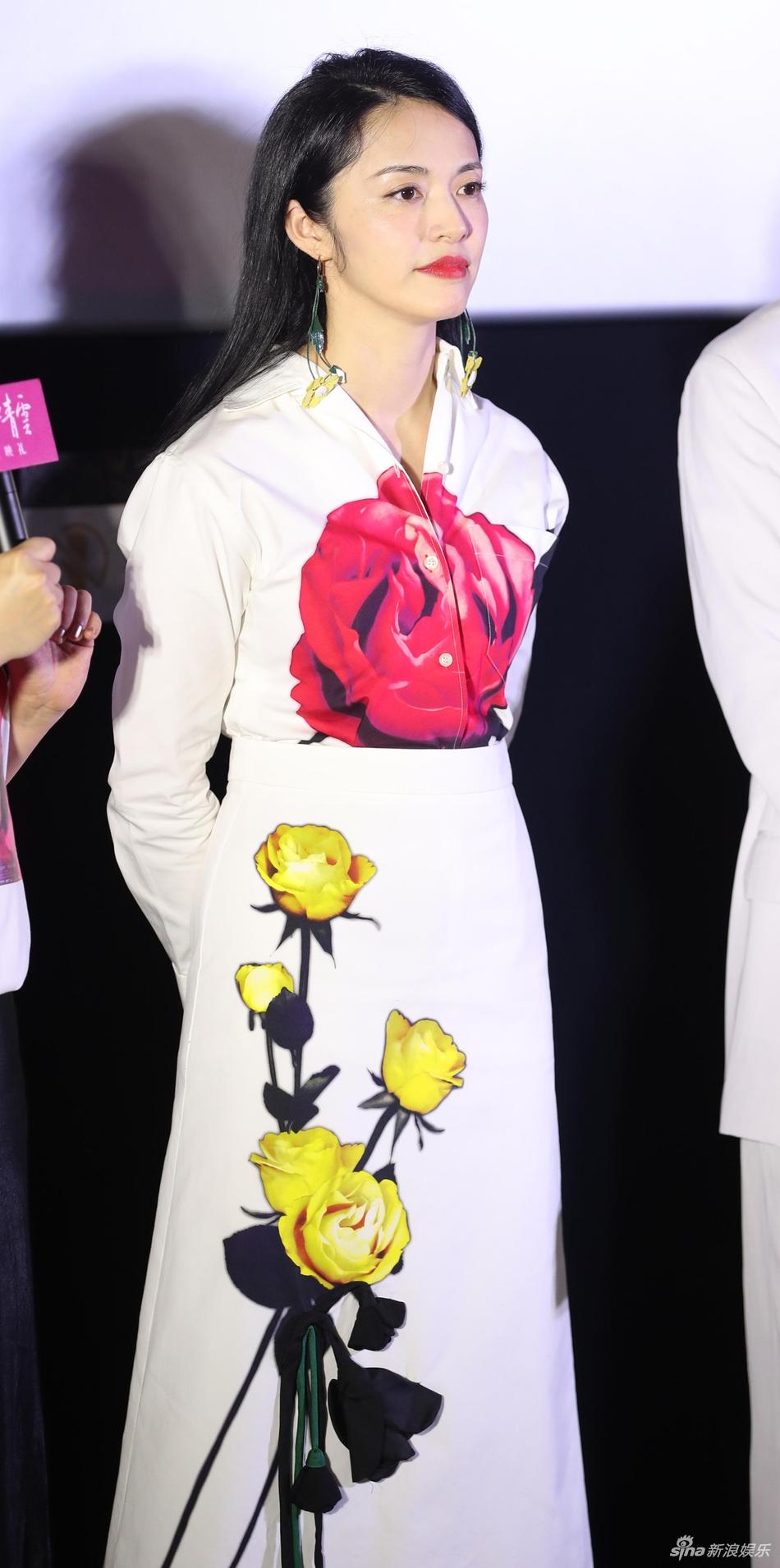 姚晨亮相新片首映 玫瑰裙配花朵耳环优雅大气