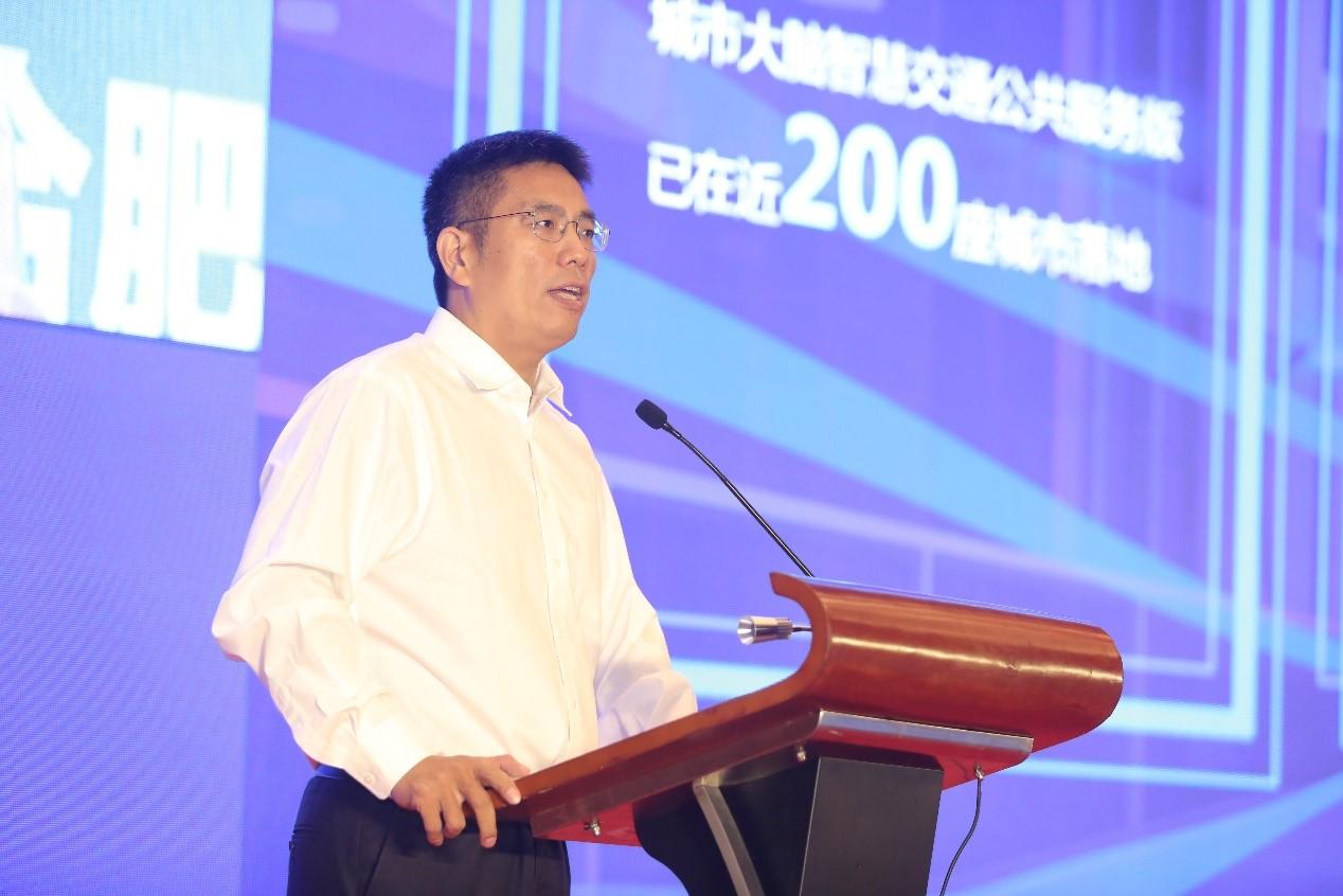高德集团总裁刘振飞:科技让出行更绿色更美好