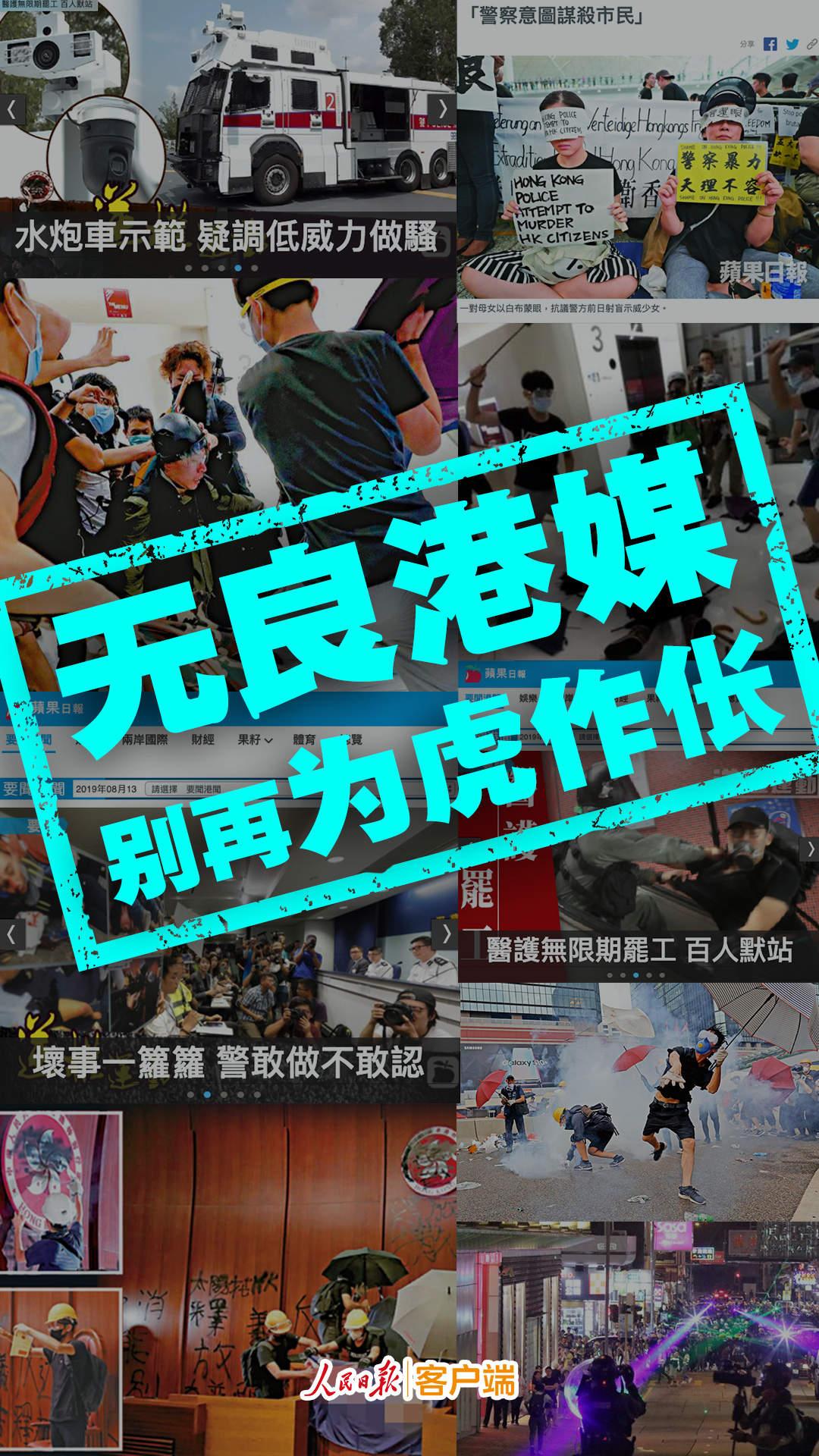 清华大学电竞专业报名山东还会再有飓风吗人民日报:为坏人爪牙,无良港媒将被扫进前史的垃圾堆