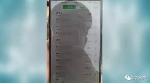 无证驾驶被查装聋哑人,男子比划半天后手机响了...接还是不接?