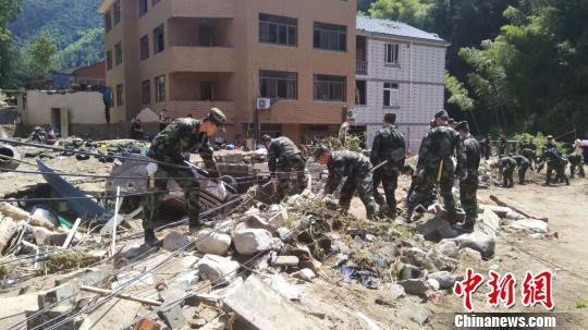 浙江永嘉山早村特大自然灾害遇难人数增至29人