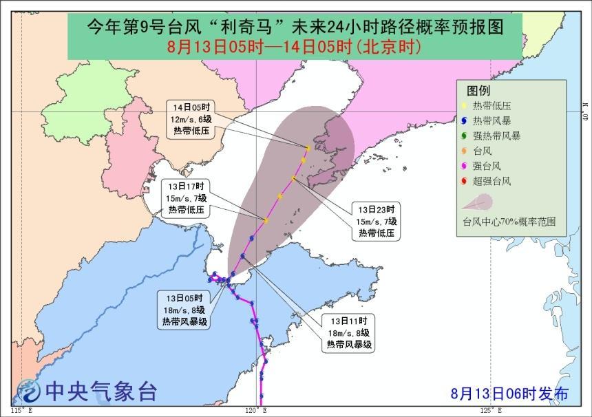 """东北仍遭""""台风雨"""" 南方【8省市区】气温超37℃"""