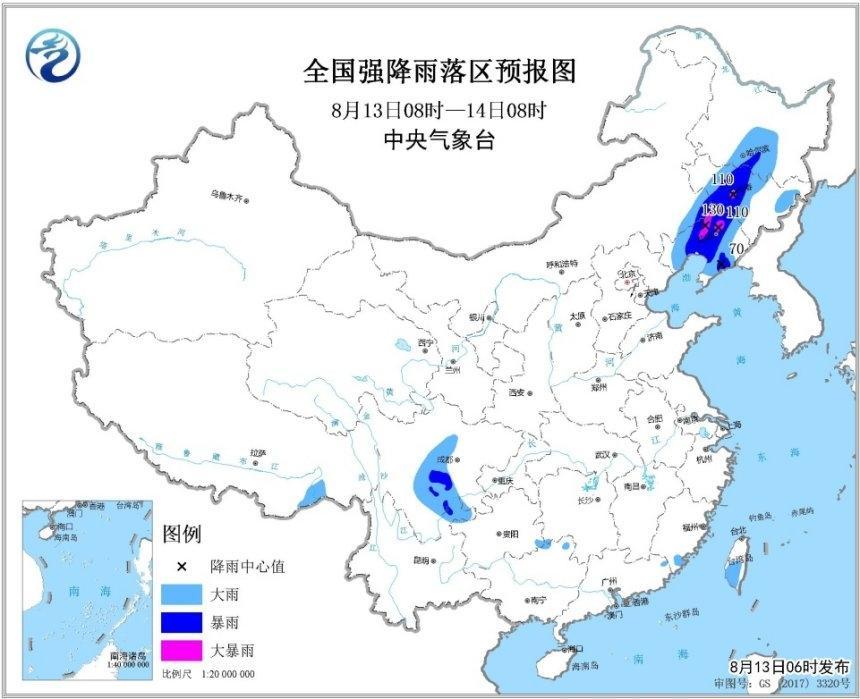 暴雨蓝色预警 辽宁吉林内蒙古局地有大暴雨
