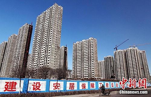 """破解""""夹心层""""之困 中国保障房的多元供给之路"""