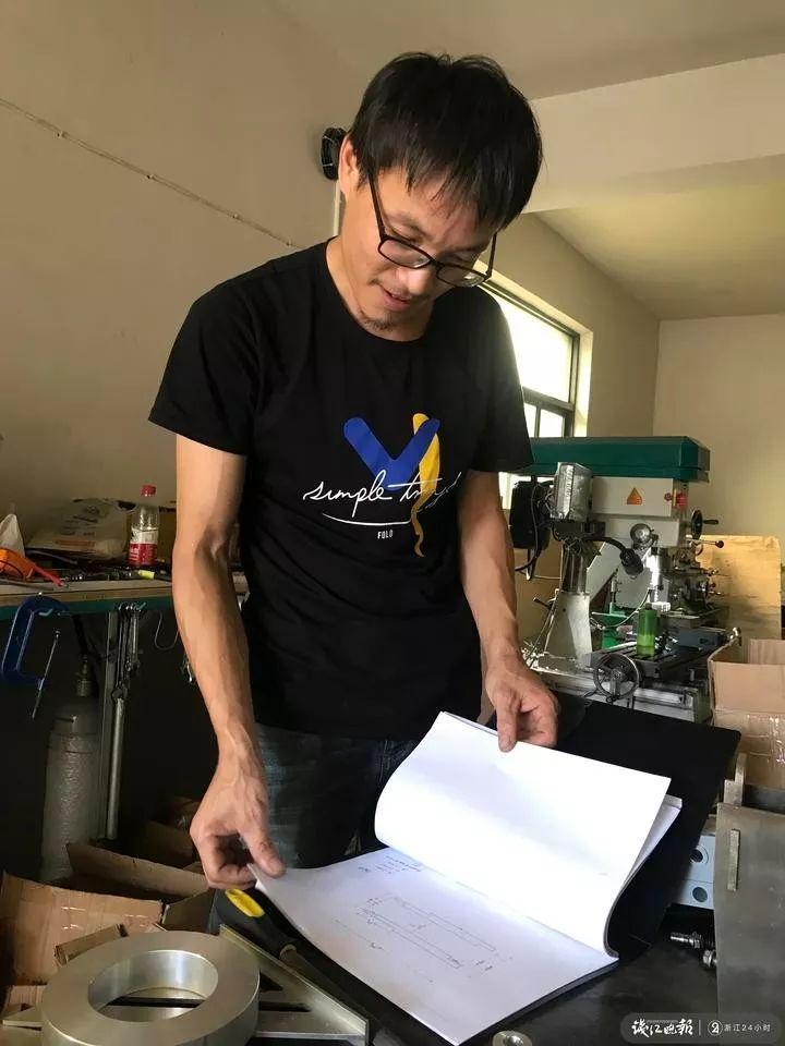 """杭州萧山小伙辞职在家疯狂造飞机:""""哪个胆子大,我带他一起飞"""
