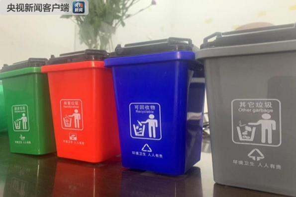 垃圾分类科普知识:分类后的垃圾都去哪儿了?