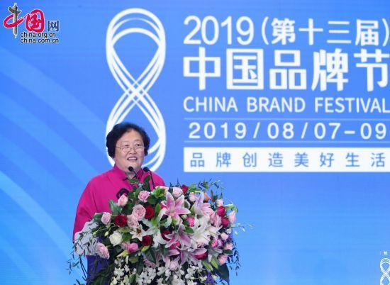 """""""一带一路""""品牌源于中国,惠及世界"""