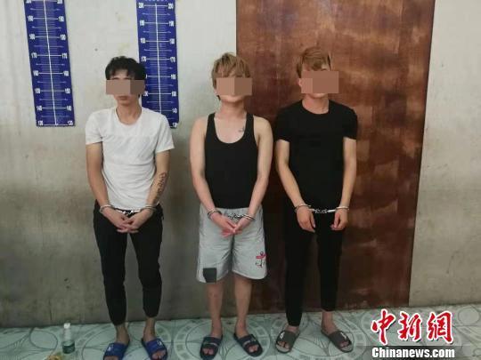 """廣西百色警方抓獲18名""""民族資產解凍""""詐騙犯罪嫌疑人"""