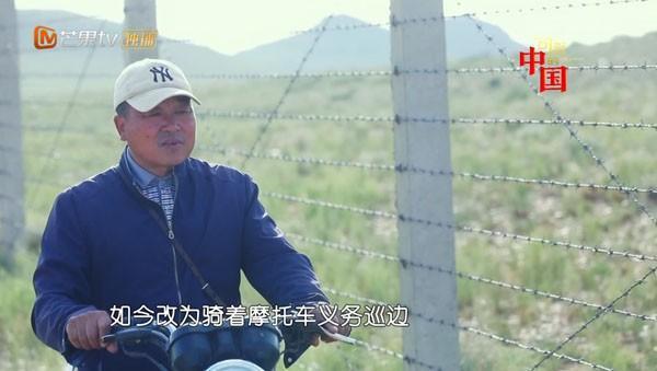 芒果TV《可爱的中国》走近阿迪亚:坚守草原三十载的