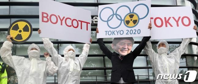 韩国文体部:我们不抵制东京奥运会 但食材自己空运
