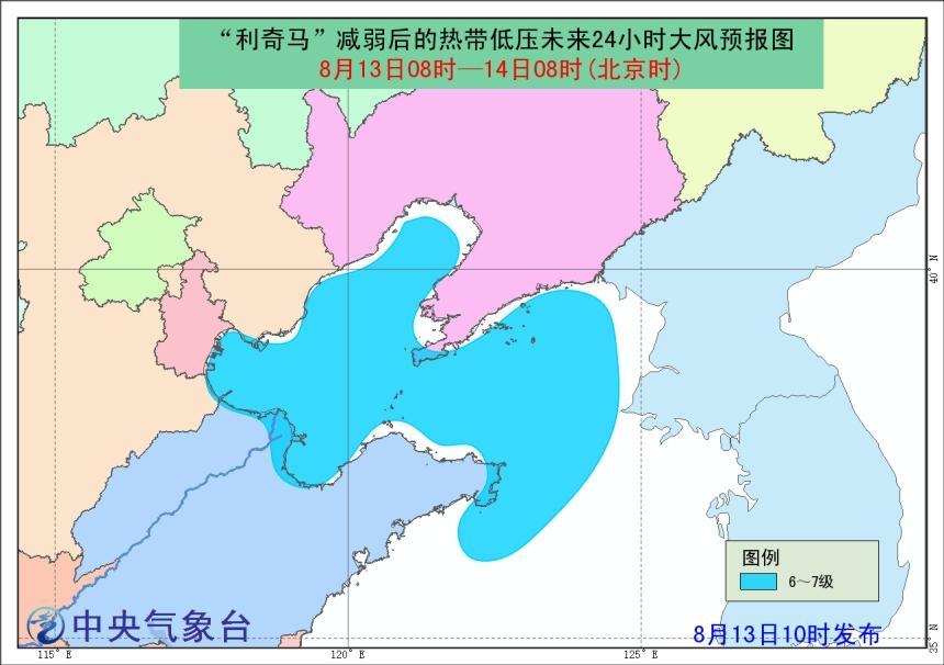 台风预警解除