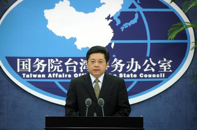 刚刚,国台办正告民进党:收回伸向香港的黑手!