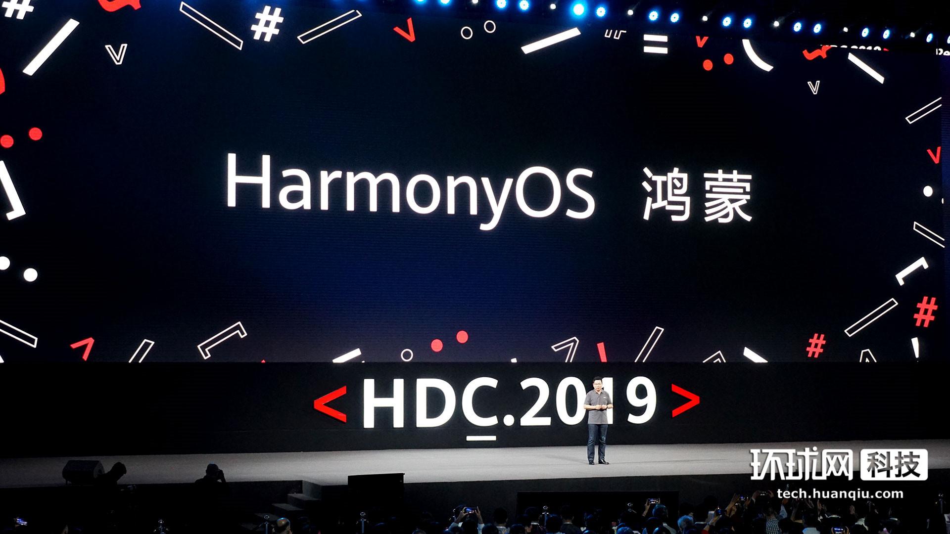 中国的开源社区即将到来,华为参与筹建