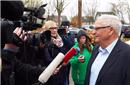 前德国足协主席茨旺齐格反驳瑞士检方指控