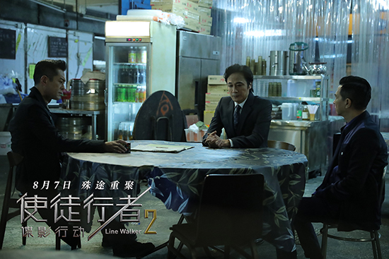 《使徒行者2》曝片段 古辉吴铁三角上演圆桌对决