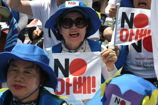 """韩国举行""""周三集会"""" 吁日政府听受害者声音"""
