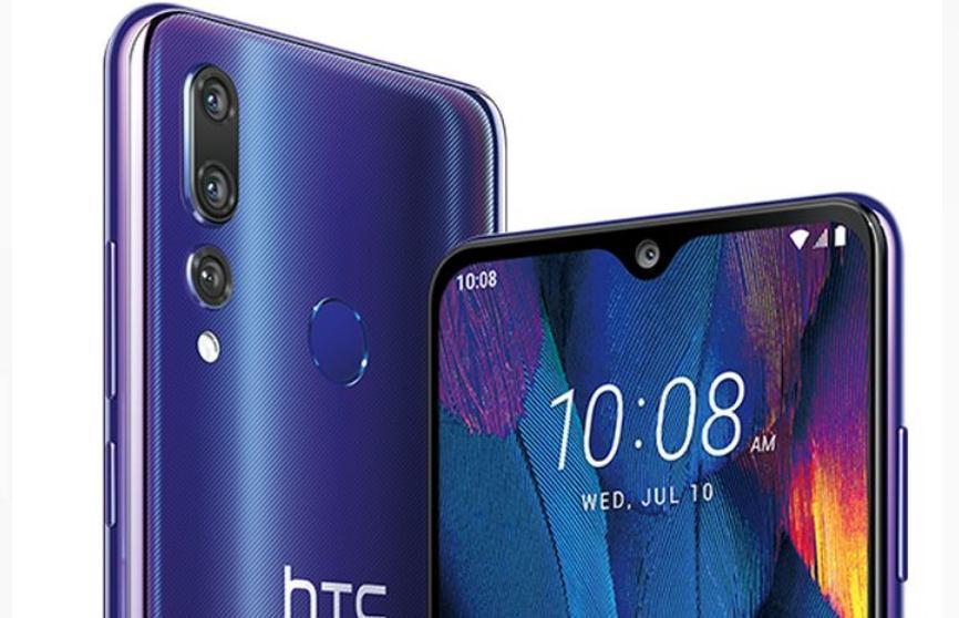 HTC Wildfire X印度發布 起售價約合987元