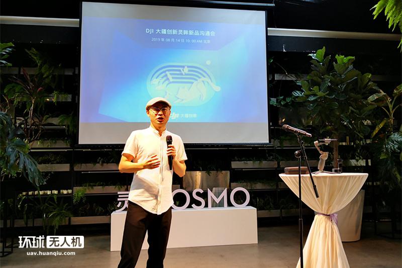视频:大疆Osmo Mobile3手机云台初体验 升级不止折叠