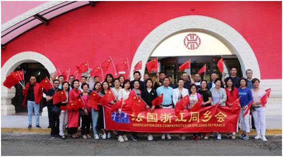 喜迎新中国成立七十周年  法国浙江同乡会组织诺曼底文化之旅