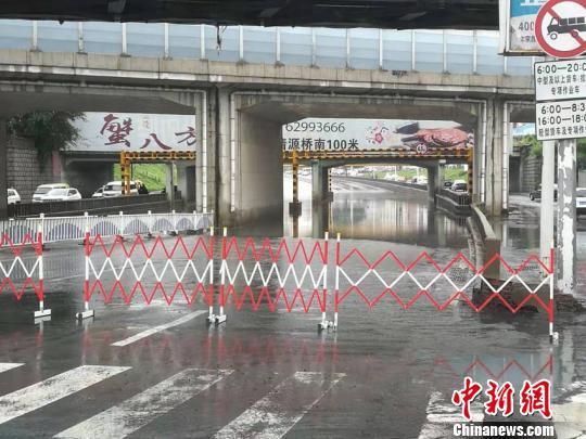 """吉林市应对""""利奇马""""转移2058人 松花湖景区暂封闭"""