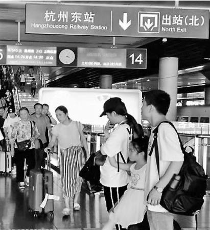 杭州火车东站下高铁转地铁免安检预计十月就能尝鲜