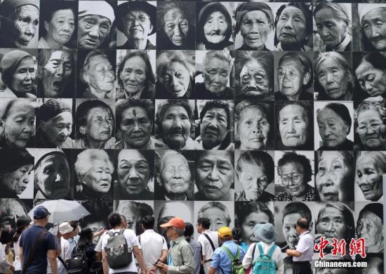 世界慰安妇纪念日:临终枕边,她们仍在等那声道歉