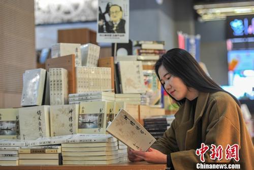 中国发布首个智能图书编校排系统