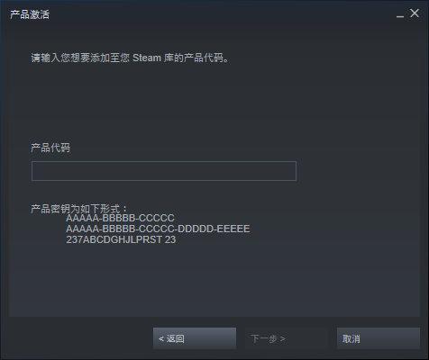 Steam修改游戏激活规则