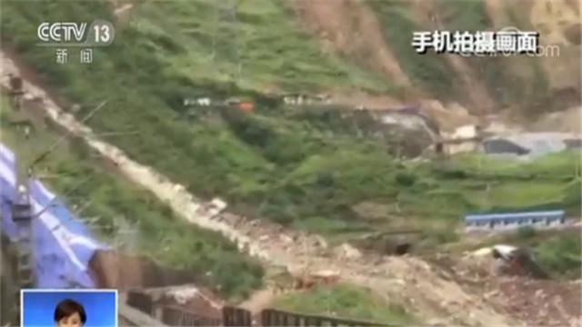 抢险人员失联!数万方高位岩体突然崩塌 成昆铁路再次中断