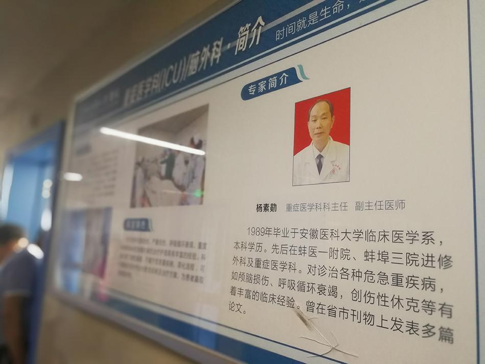 死者肝肾被假捐献 6医护人员涉侮辱尸体罪被捕