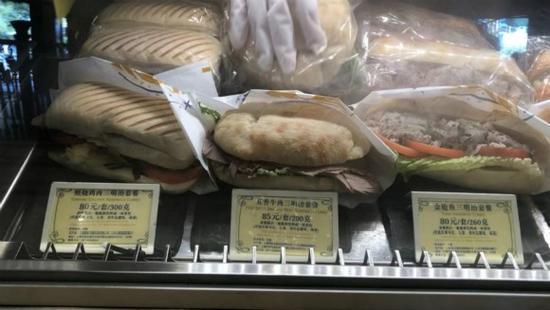 三明治80到85元不等