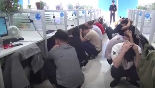 河南新密警方破获一起套路贷案件 催收电话轮番轰炸致被害人自杀