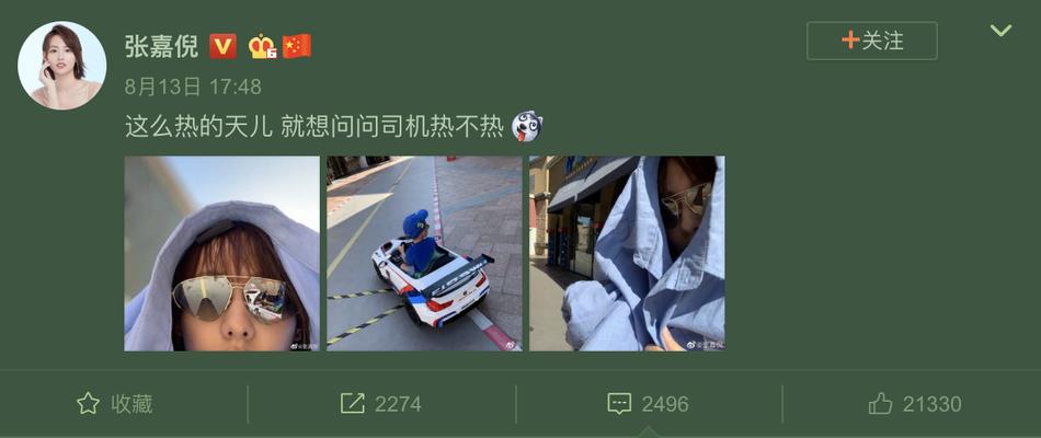 张嘉倪为防晒包裹严实 调侃儿子开车不怕热