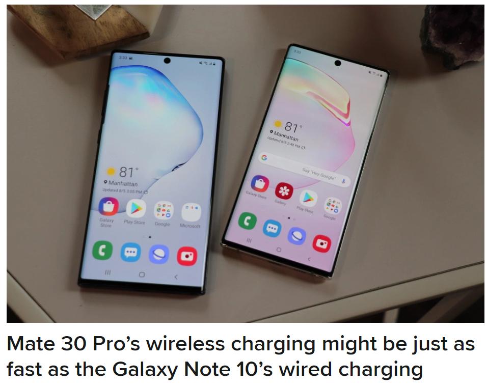 傳華為Mate30 Pro支持25W無線充電