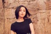 佟丽娅黑色皮裙英伦风,清透又干练!
