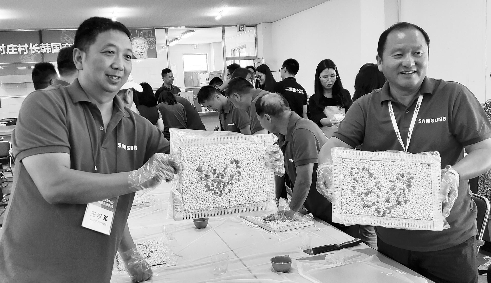 中国村长访韩交流脱贫经验——中国三星在扶贫领域的最新理念和举措