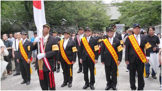 """台湾""""独派""""精日组织,今年也去靖国神社""""献丑""""了"""