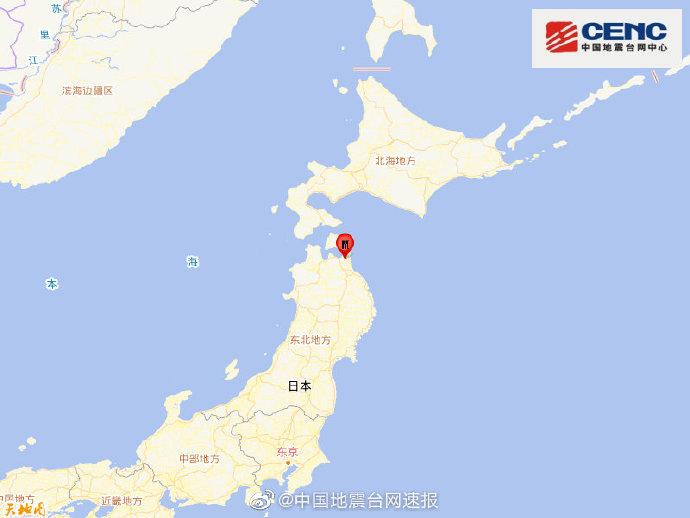 日本本州岛发生5.3级地震 震源深度100千米