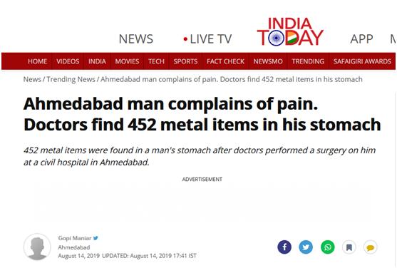 可怕!印度一男子因胃痛就医,被医生从胃里取出452个金属异物