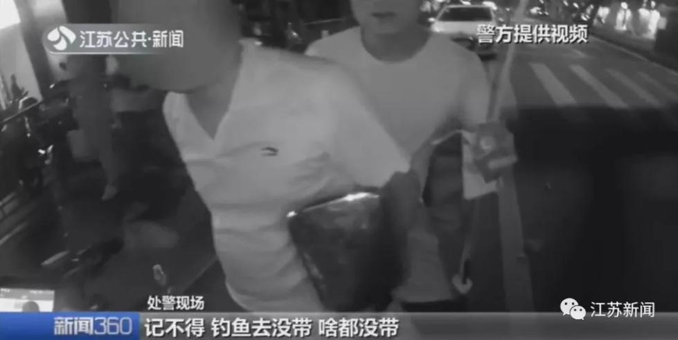 男子遇警察突然撒丫子狂奔,刚跑出20米就被摁住!一查竟是…