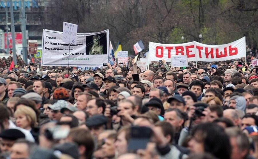 """莫斯科非法集会活动惊现美国""""法律顾问"""" 掩藏在集"""