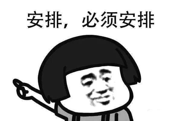"""赣州一男子淘宝花40元""""网购"""",结果收到2000元罚单??"""