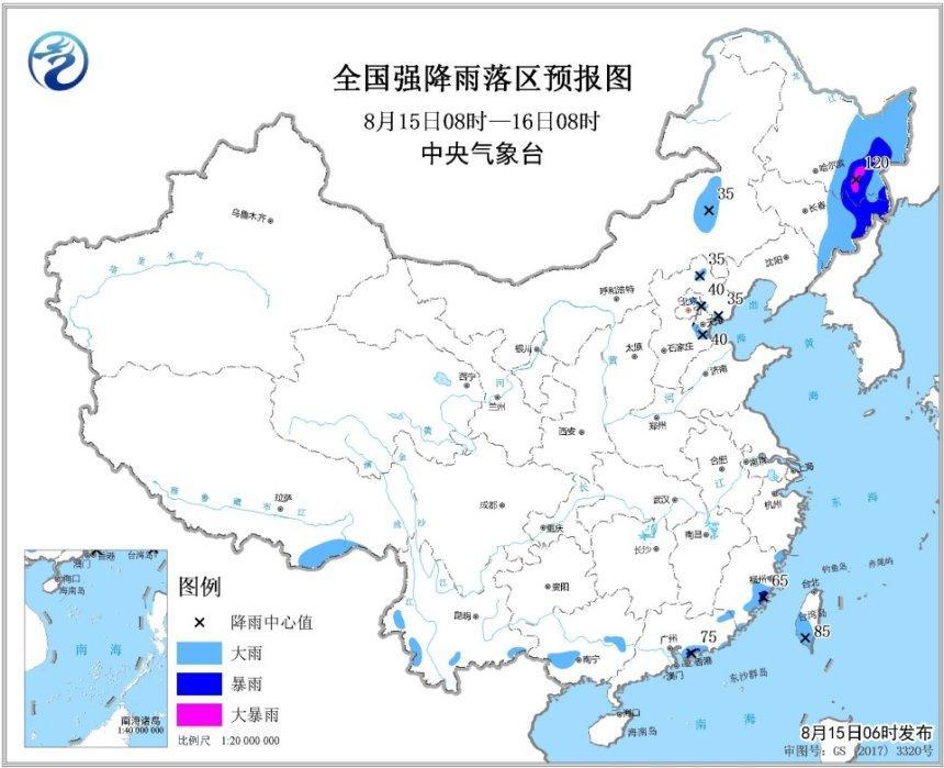 暴雨蓝色预警 东北今日雨势较强 黑龙江局地大暴雨