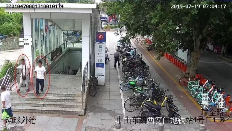 南京地铁口的这伙骗子抓到了!全城寻找受害人