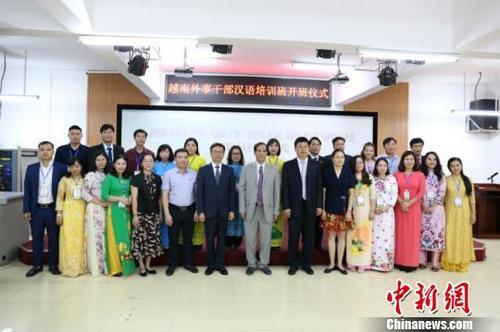 中国侨网图为参加开班仪式嘉宾学员合影 林浩 摄